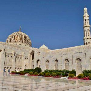 Sultan Qaboos Grand Mosque - The Blue Mosque