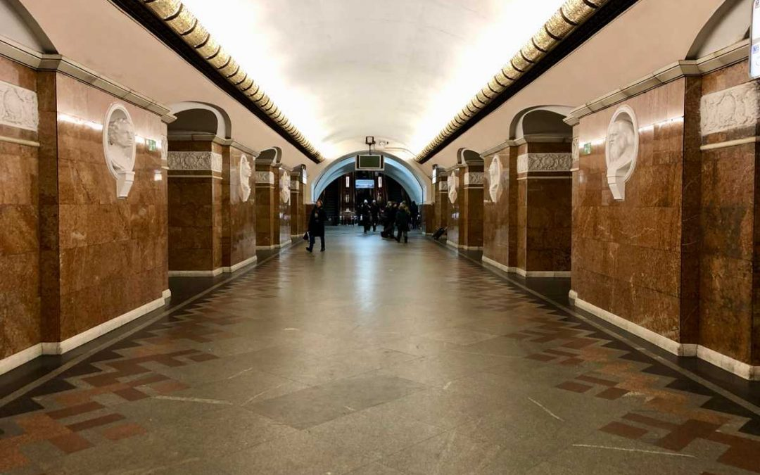 Kiev metro: How to use it, and the stations you MUST visit!