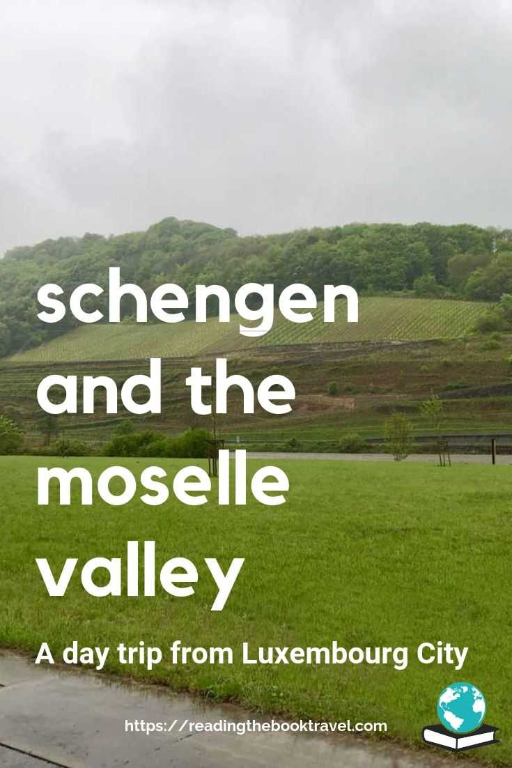 Pinterest pin for Schengen and the Moselle Valley